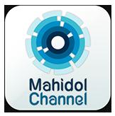 MahidolChannel